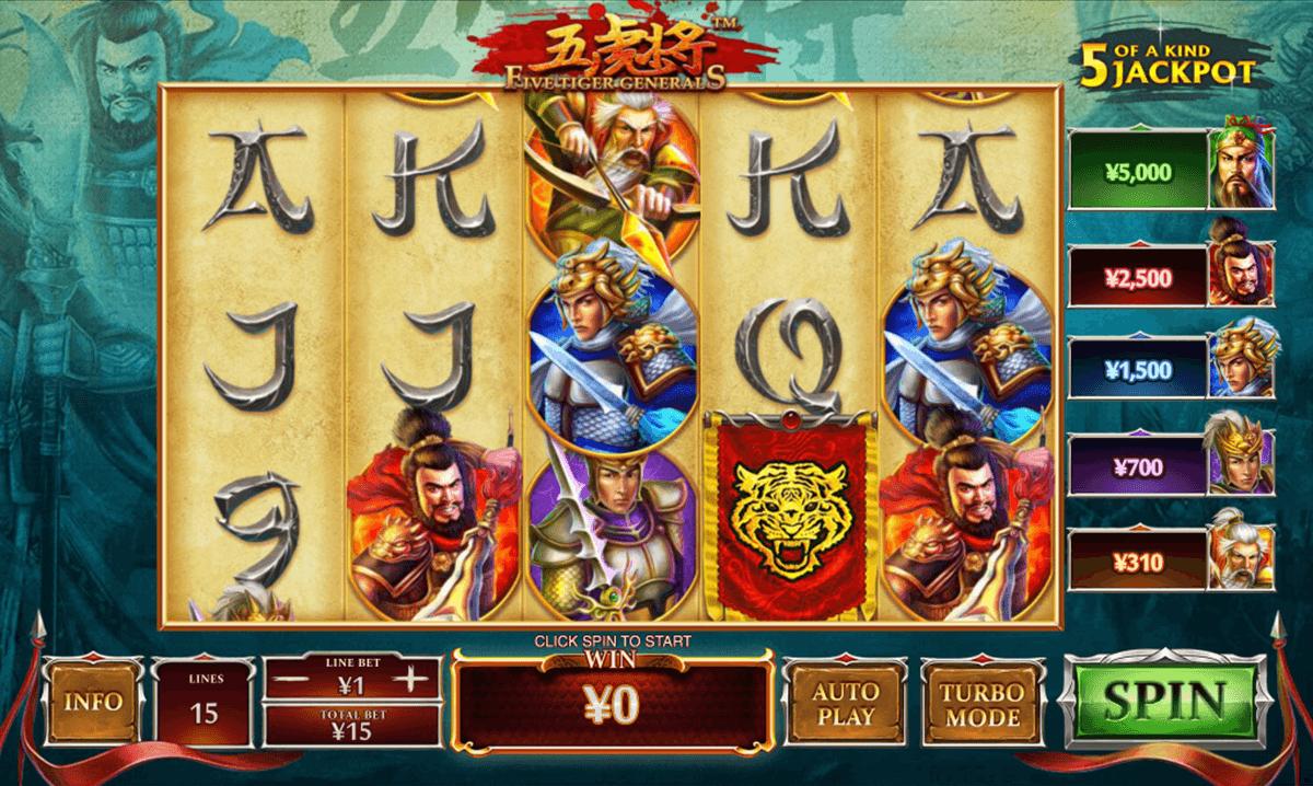 five tiger generals playtech pokie